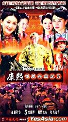 Kang Xi Wei Fu Si Fang Ji 5 (H-DVD) (End) (China Version)