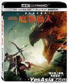 Monster Hunter (2021) (4K Ultra HD + Blu-ray) (Taiwan Version)