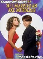 So I Married An Axe Murderer (Blu-ray) (Korea Version)