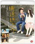 The Story of Yonosuke (Blu-ray) (Japan Version)