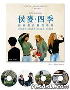 Story of Four Seasons (DVD) (Digitally Remastered) (Taiwan Version)