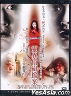 Mystic Detective Files (2003) (DVD) (Ep.1-20) (End) (Taiwan Version)