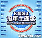 The Champion Theme Songs (2CD)