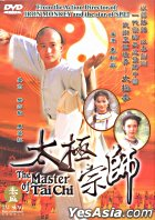 The Master of Tai Chi (DVD) (End) (US Version)