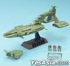 Gundam : EX-20 1:1700 Musai Battleship