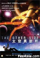 The Other Side (DVD) (Hong Kong Version)