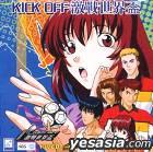 Kick Off Boxset (Vol.1-26)