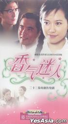 Xiang Qi Mi Ren (H-DVD) (End) (China Version)