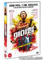 Mayhem (DVD) (Korea Version)