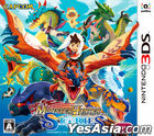 Monster Hunter Stories (3DS) (Japan Version)