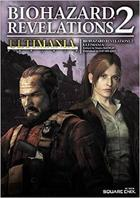 Biohazard Revelation 2 Ultimania