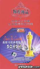 Okan The Greatert Songs DSD (China Version)