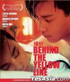 Behind The Yellow Line (Blu-ray) (Hong Kong Version)