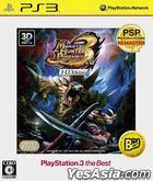 Monster Hunter Portable 3rd HD Ver. (Bargain Edition) (Japan Version)