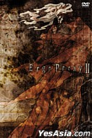 Ergo Proxy Vol.2 (Japan Version)