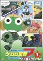 Keroro Gunso 2nd Season Vol.1 (Japan Version)