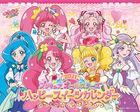 Pretty Cure All Stars Twinkle 2021 Desktop Calendar (Japan Version)