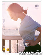 Our Body (DVD) (Korea Version)
