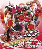 Kamen Rider OOO (Vol.12) (Blu-ray) (Japan Version)