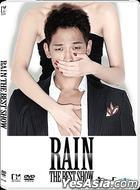 Rain The Best Show Live Concert (DVD) (Hong Kong Version)