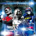 Uchuukeiji Series Songs Collection -FOR NEXT GENERATION- (Japan Version)