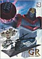 GR - Giant Robo Platinum Set (DVD + CD) (Vol.4) (Japan Version)
