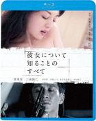 KANOJO NI TSUITE SHIRUKOTO NO SUBETE (Japan Version)