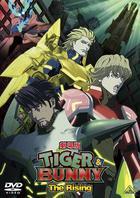 劇場版 TIGER & BUNNY -The Rising- (英文字幕) (DVD) (普通版)(日本版)