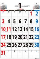 Jumbo Schedule (Vertical) 2021 Calendar (Japan Version)