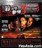 From Dusk Till Dawn 3: The Hangman's Daughter (1999) (VCD) (Collector's Series) (Hong Kong Version)