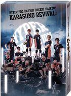 Hyper Projection Engeki 'Haikyu!!' 'Karasuno, Fukkatsu!' (DVD) (Japan Version)