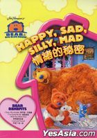 Happy, Sad, Silly, Mad (DVD) (Taiwan Version)