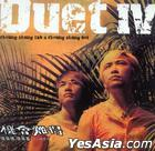 Duet IV (Reissue Version)