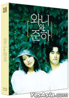 Wanee and Junah (2001) (Blu-ray) (Scanavo Lenticular Full Slip Numbering Limited Edition) (Korea Version)