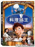 Ratatouille (2007) (DVD) (Taiwan Version)