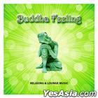 Buddha Feeling: Relaxing & Lounge Music (2CD) (Korea Version)
