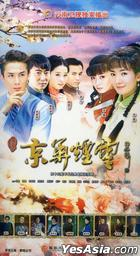 Moment in Peking (H-DVD) (End) (China Version)