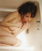 Shimizu Airi Photobook 'Hitoku'