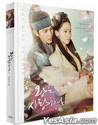 The King in Love Photo Essay (MBC TV Drama)
