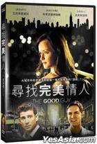 The Good Guy (2009) (DVD) (Taiwan Version)