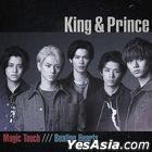 Magic Touch / Beating Hearts (Normal Edition) (Taiwan Version)