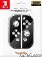 Nintendo Switch Joy-Con SILICONE COVER (黑色) (日本版)