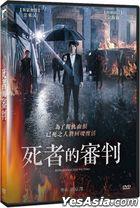 RV: Resurrected Victims (2017) (DVD) (English Subtitled) (Taiwan Version)