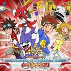 TV Anime Digimon Xros Wars Toki wo Kakeru Shonen Hunter tachi - Tagiru Chikara! (Japan Version)