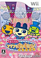 Tamagotchi no Furi Furi Kagekidan! (Japan Version)