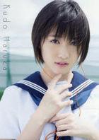 Morning Musume '17 Kudo Haruka Photobook 'Kudo Haruka'