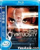 Virtuosity (1995) (Blu-ray) (Taiwan Version)