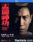 Hungry Ghost Ritual (2014) (Blu-ray) (Hong Kong Version)