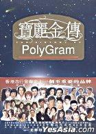 Polygram Collection (4CD+2DVD) (Collectible Edition)
