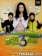Who Are You (DVD) (End) (Multi-audio) (MBC TV Drama) (Taiwan Version)